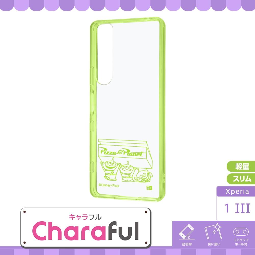 Xperia 1 III 『ディズニー・ピクサーキャラクター』/ハイブリッドケース Charaful/エイリアン
