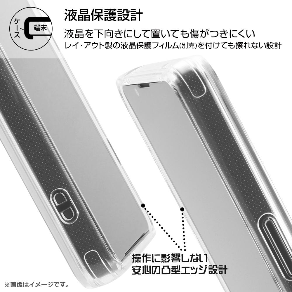 Xperia 10 III 『ディズニーキャラクター』/ハイブリッドケース Charaful/プー