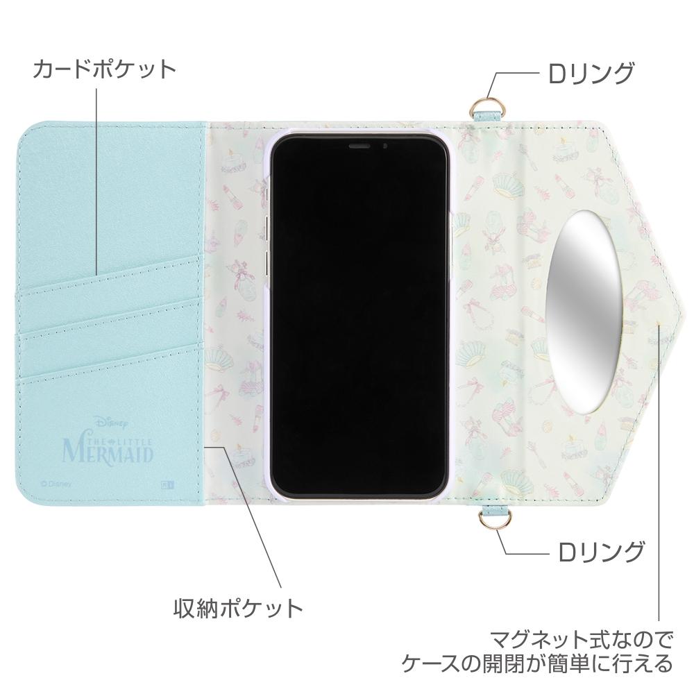 iPhone 11 Pro 『ディズニーキャラクタープリンセス』/手帳型レザーケース Collet チャーム+ストラップ付き/アリエル