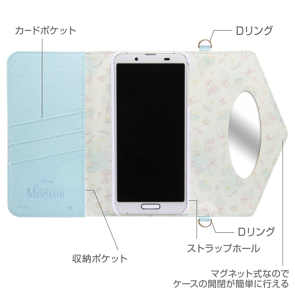 AQUOS sense3/AQUOS sense3 lite/Android One S7 『ディズニーキャラクタープリンセス』/手帳型レザーケース Collet チャーム+ストラップ付き/アリエル