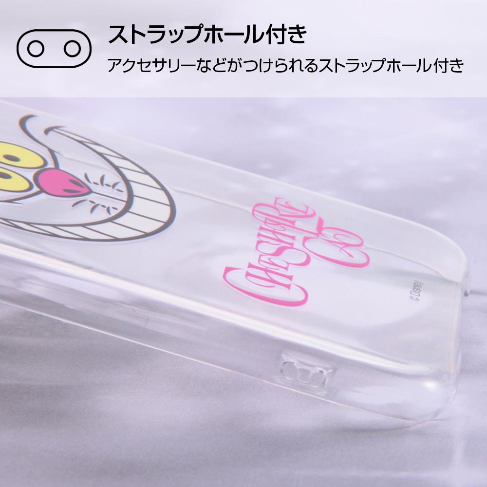 iPhone SE(第2世代)/8/7 ディズニーキャラクター/ハードケース クローズアップ/チェシャ猫