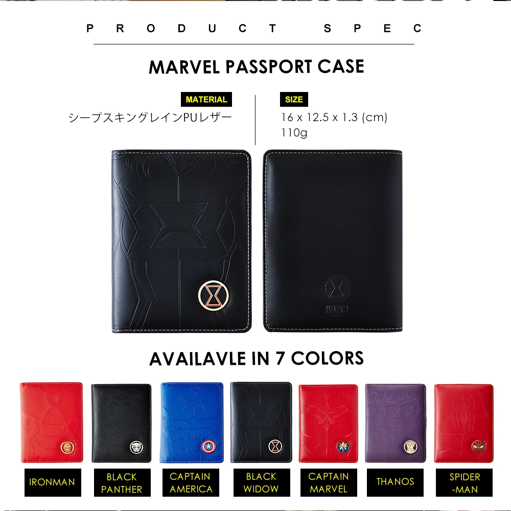 【deseno】マーベル キャプテンアメリカ パスポートケース