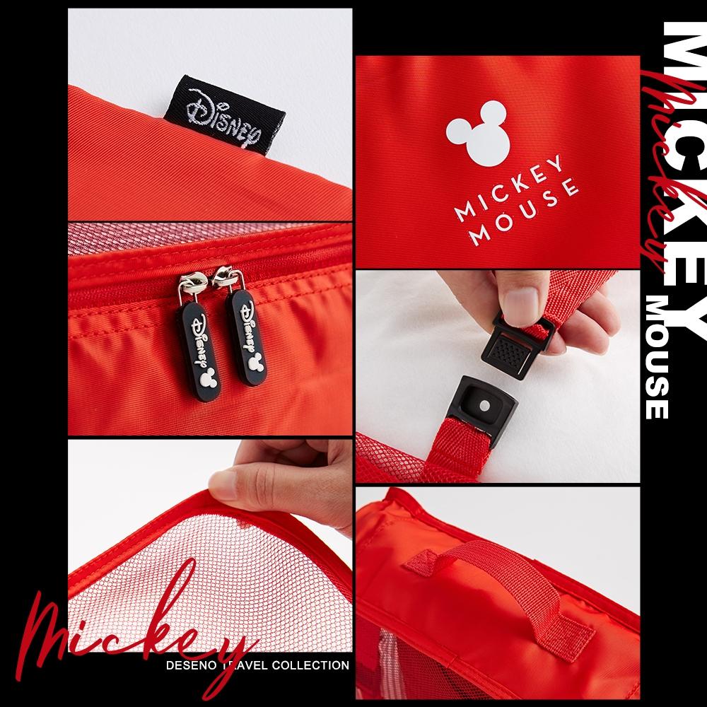 【deseno】Disney ミッキーマウス 収納袋7点セット 赤