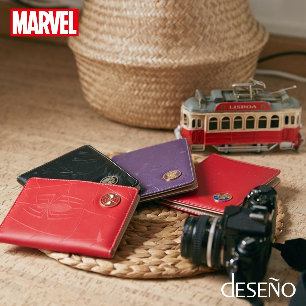 【deseno】マーベル キャプテンマーベル パスポートケース