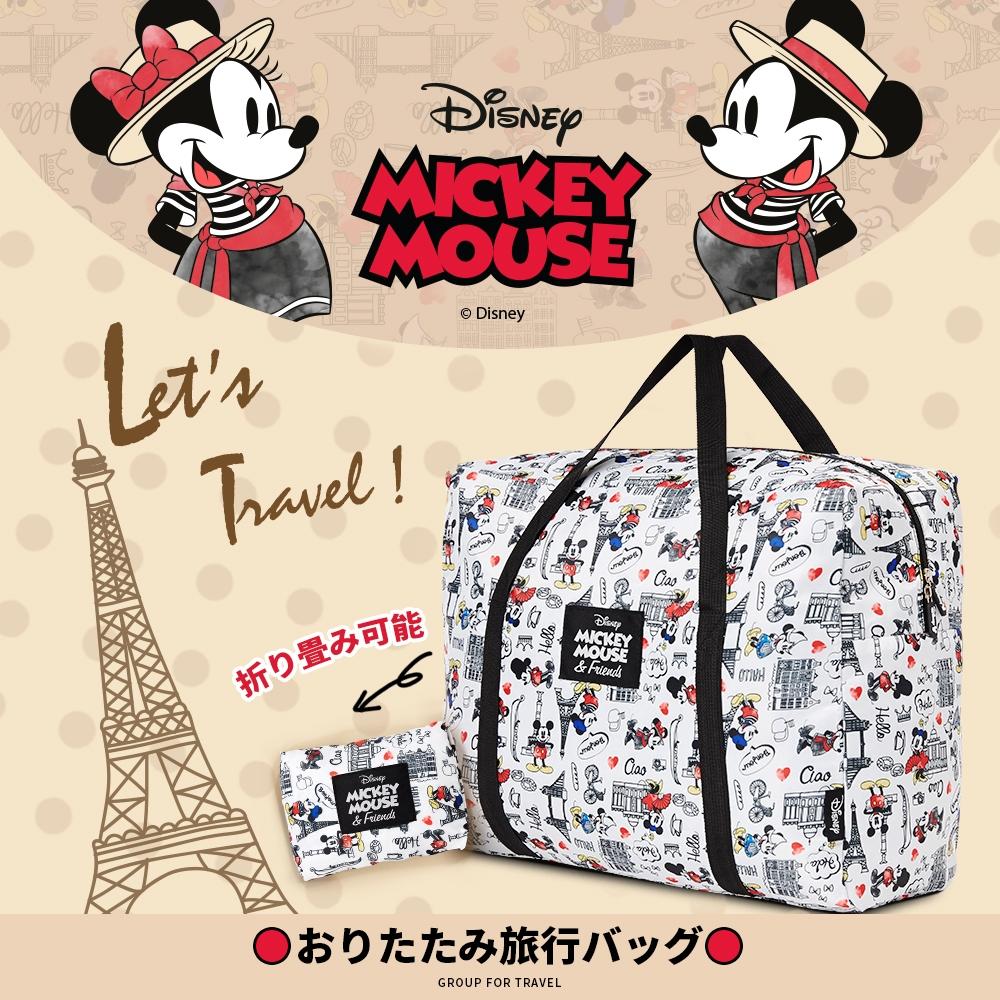 【deseno】Disney ミッキーマウス 折りたたみボストンバッグ