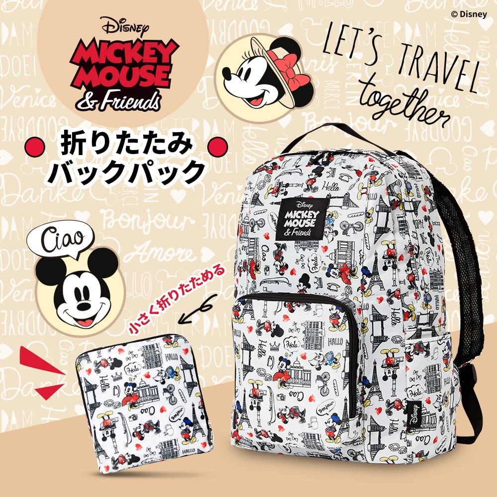 【deseno】Disney ミッキーマウス 折りたたみバックパック