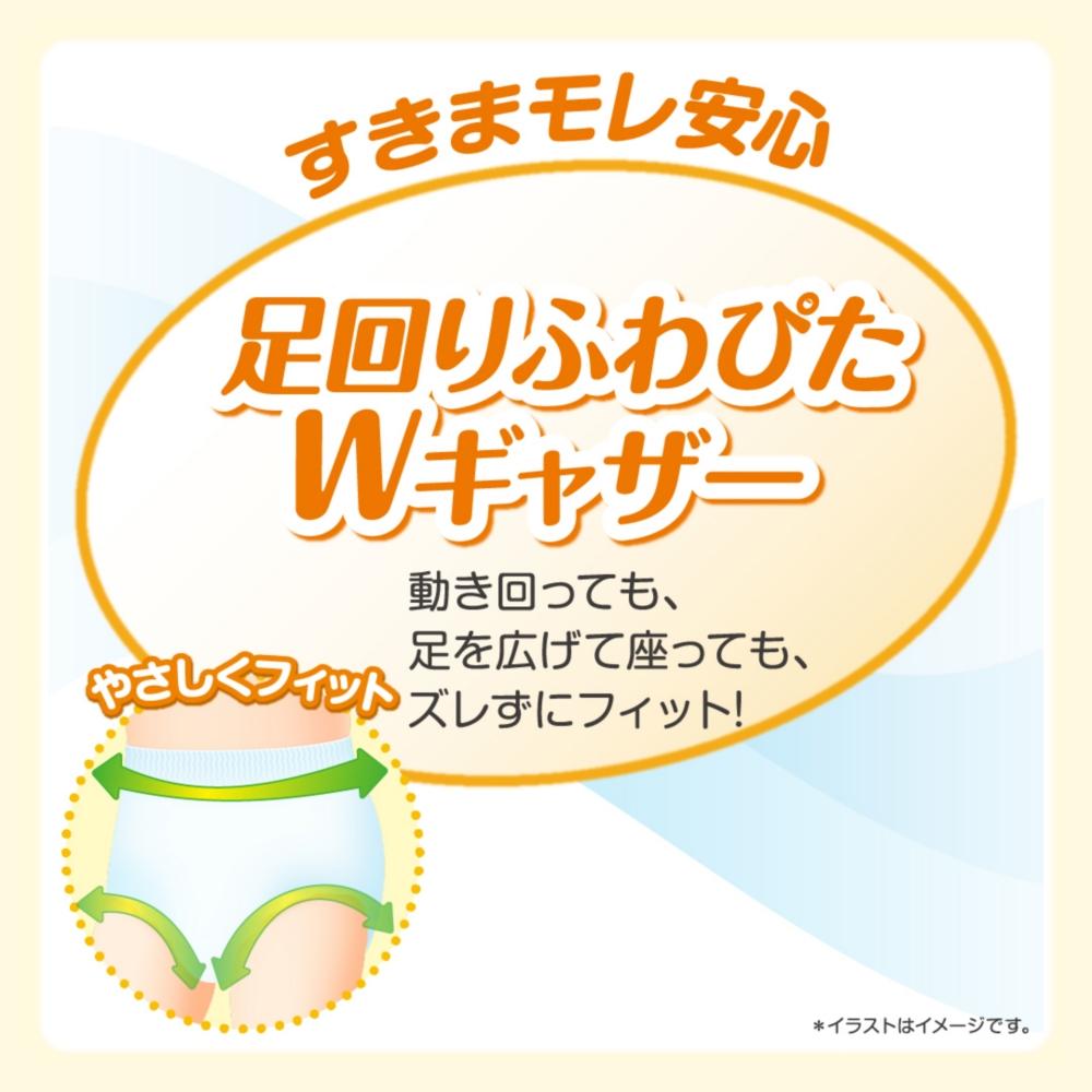 【送料無料】グーンパンツまっさらさら通気 BIGより大きいサイズ 102枚(34枚×3) 男女共用 おむつ