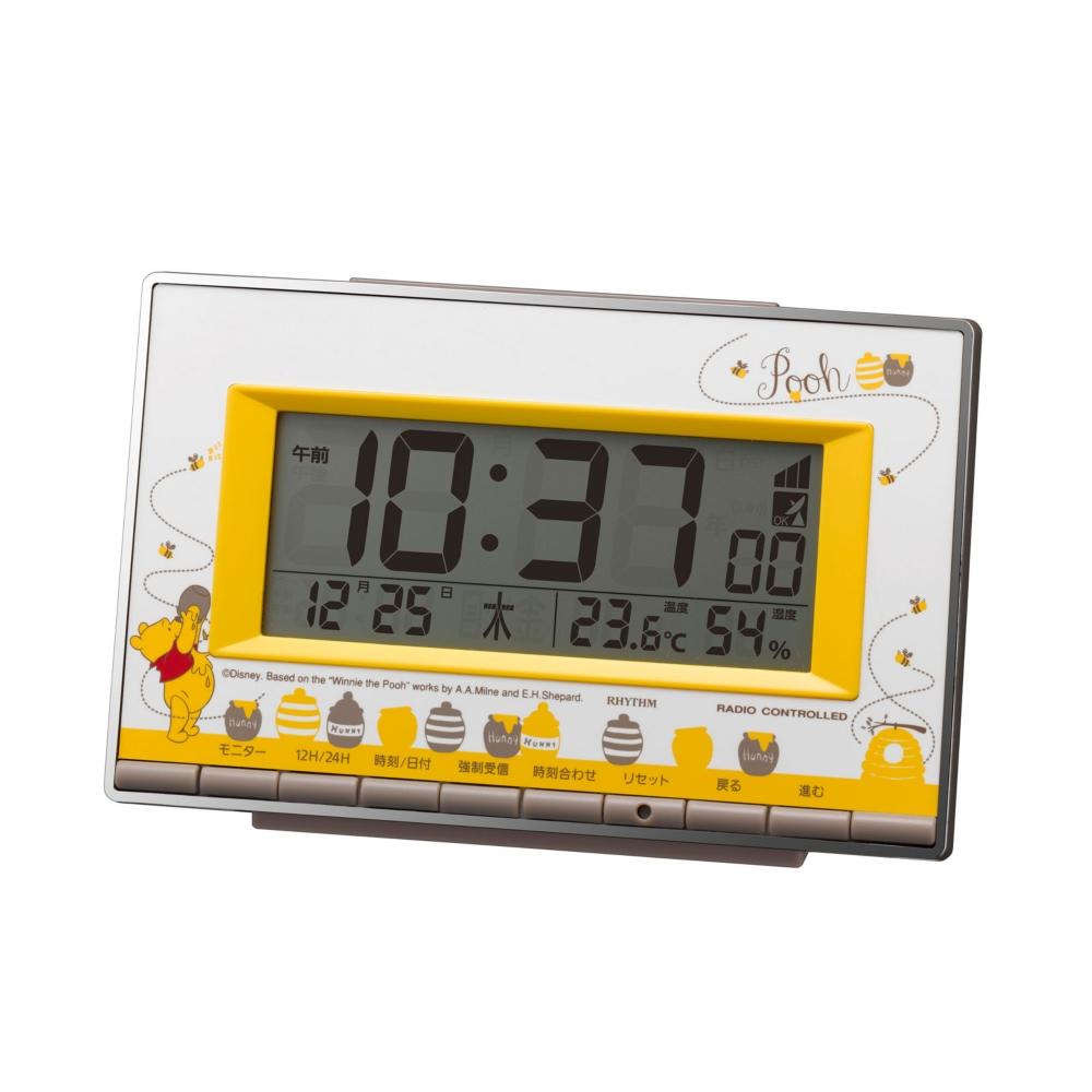 くまのプーさん デジタル電波めざまし時計(温度/湿度計付き)