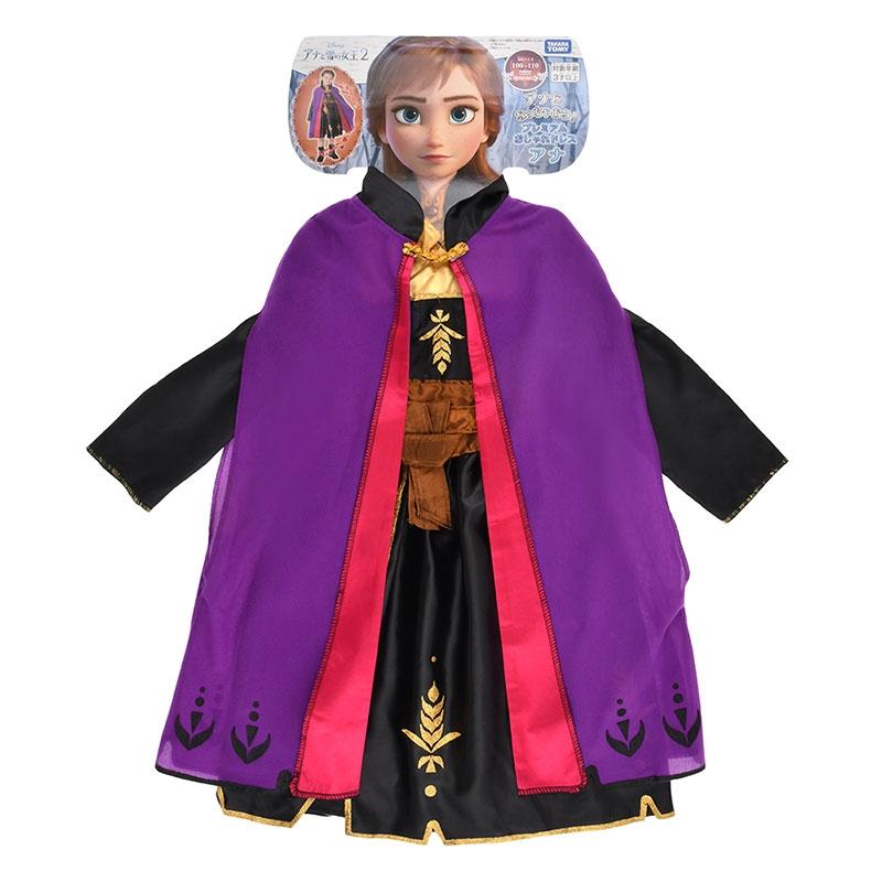 アナ プレミアムおしゃれドレス アナと雪の女王2