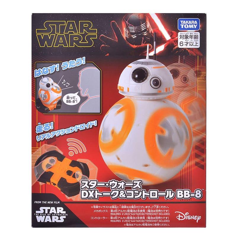 スター・ウォーズ BB-8 トーキングアクションフィギュア DXトーク&コントロール