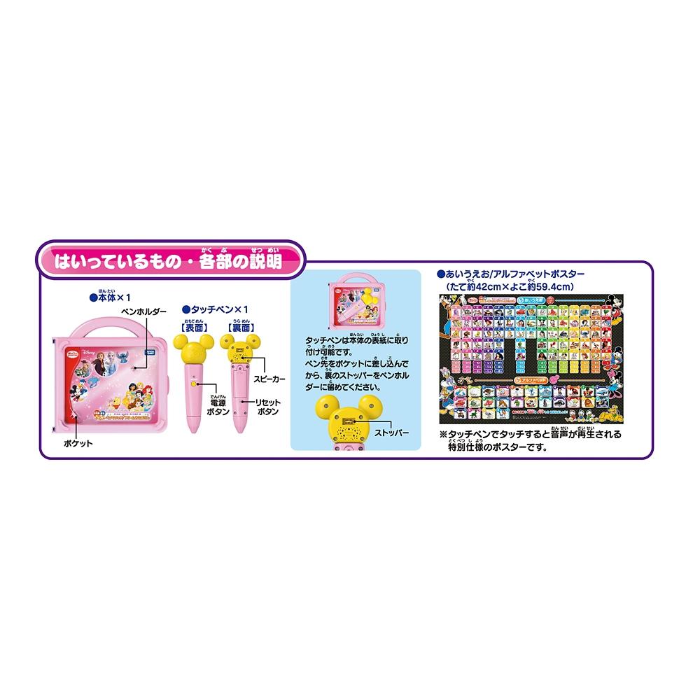 【送料無料】ディズニー&ピクサーキャラクター 日本語英語ことばがいっぱい!ペンでタッチ!ドリームおとずかん マジカルプレイタイム