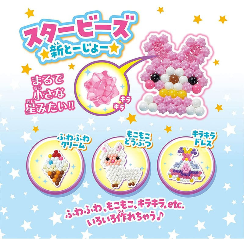 ディズニープリンセス おもちゃ アクアビーズ キラ☆もこ ドレスセット