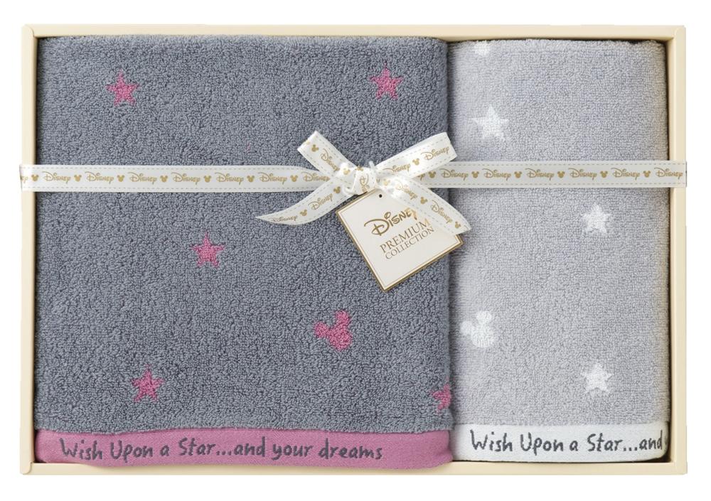 ディズニー 星に願いを タオルセットC ピンク 3137030
