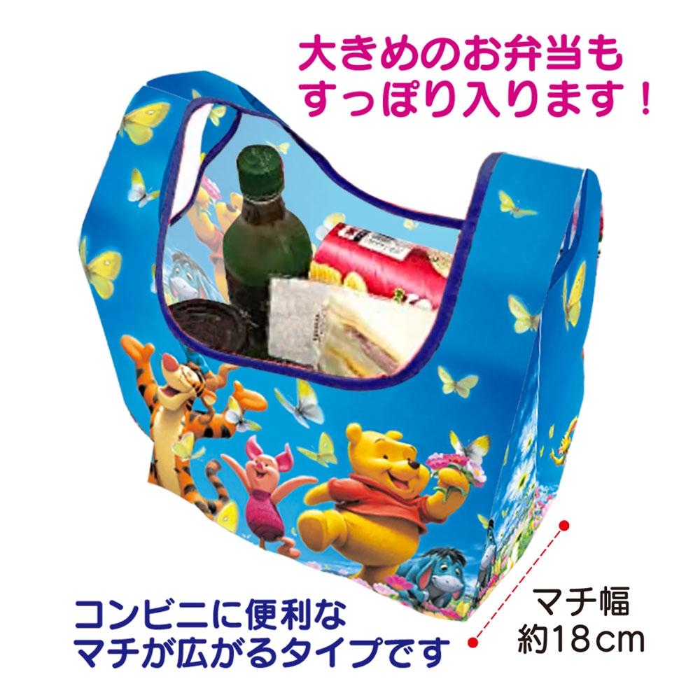 ディズニー プレミアムアートバッグ プーさんお花畑S