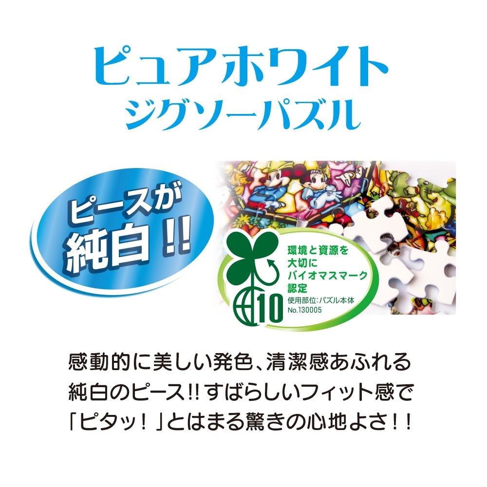 マーベルオールキャラクター ジグソーパズル ピュアホワイト1000ピース「マーベル キャラクター大集合」