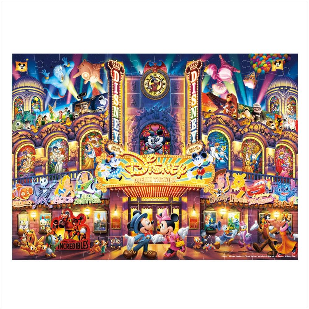 オールキャラクター  光るジグソーパズル  108ピース 「ディズニー ドリーム シアター」