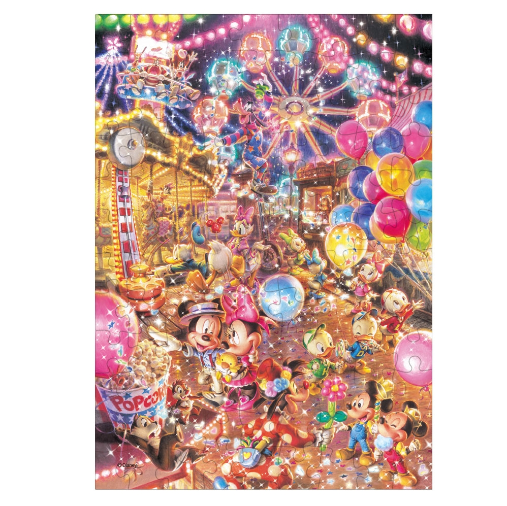 ミッキー&フレンズ  ジグソーパズル 108ピース 「トワイライト パーク」