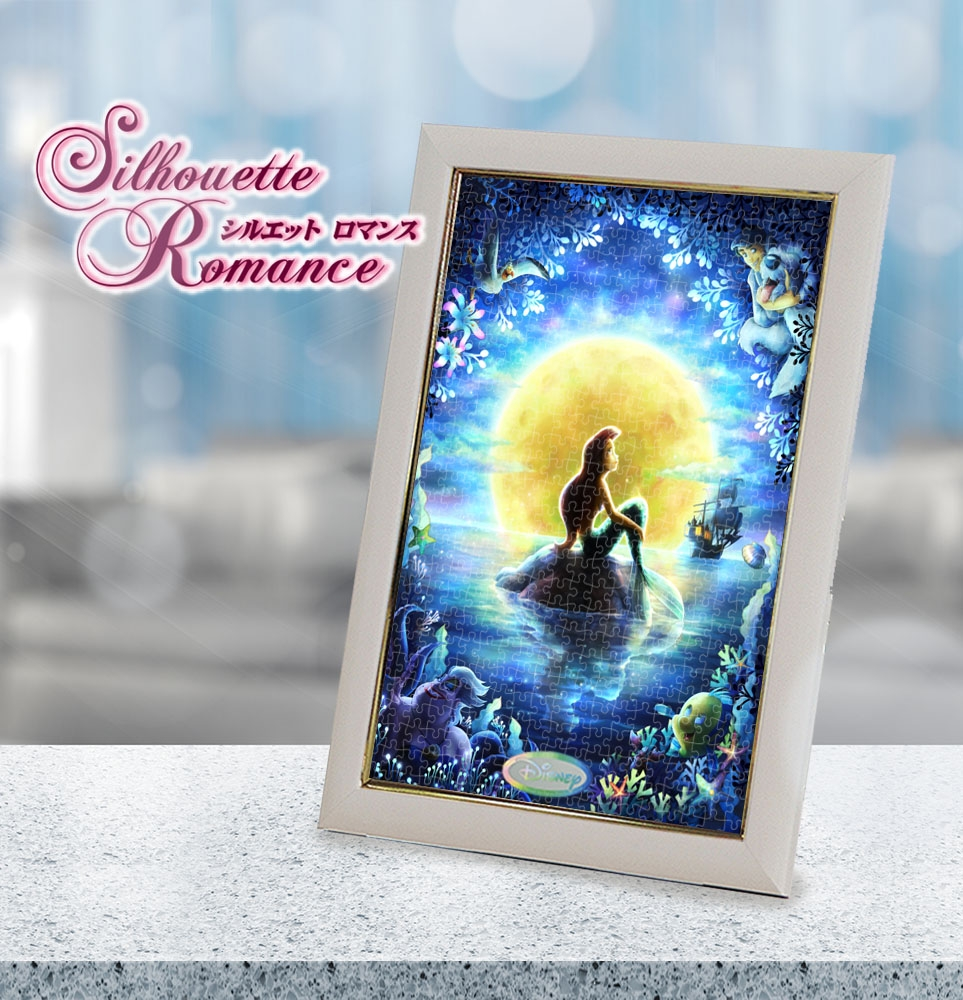 リトル・マーメイド ピュアホワイト ぎゅっと500ピース ジグソーパズル シルエットロマンス・シリーズ 「月夜の願い(リトル・マーメイド)」