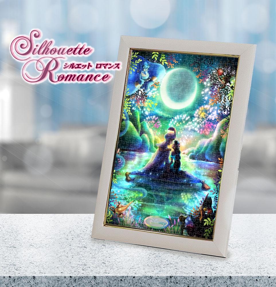 アラジン ピュアホワイト ぎゅっと500ピース ジグソーパズル シルエットロマンス・シリーズ「通い合うこころ(アラジン)」