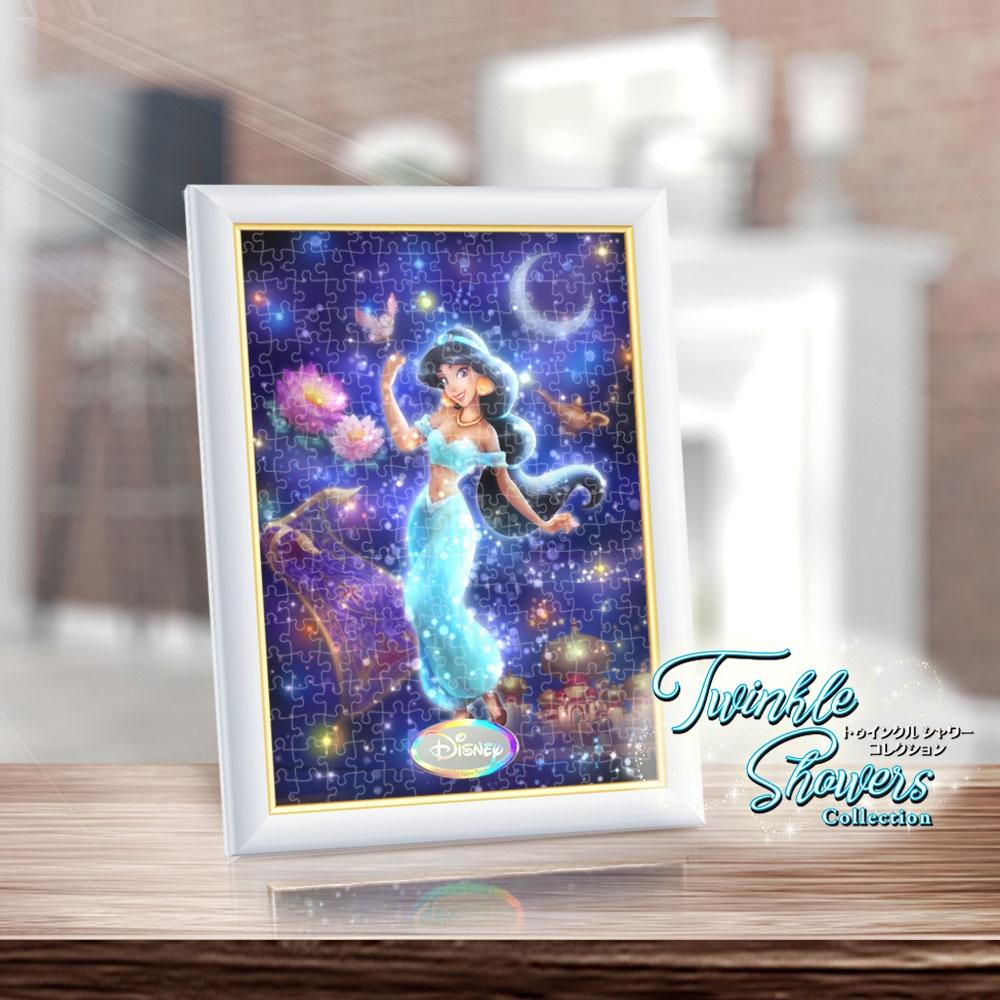 ジャスミン ジグソーパズル ステンドアート ぎゅっと266ピース トゥインクル・ シャワー・コレクション「眩い自由への願い(ジャスミン)」