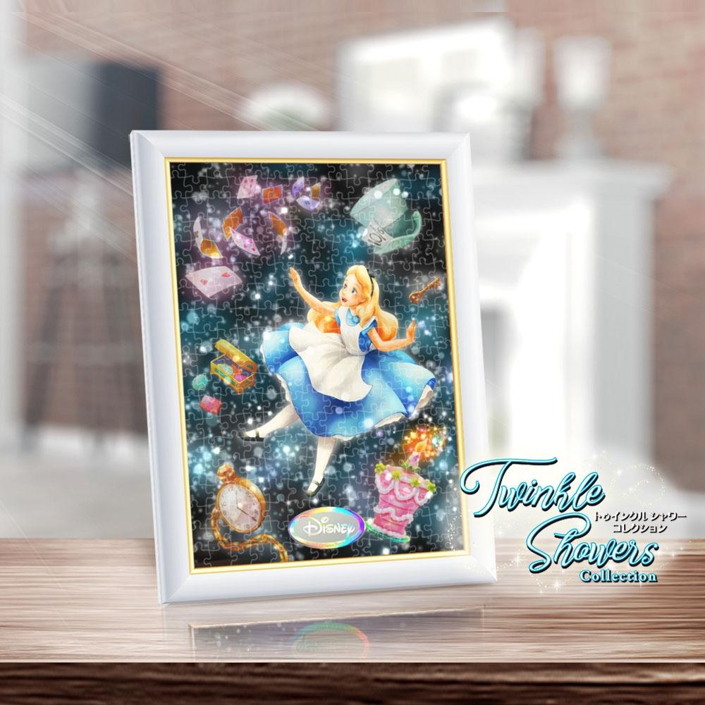 アリス ジグソーパズル ステンドアート ぎゅっと266ピース トゥインクル・ シャワー・コレクション「キラキラ眩しい不思議な夢(アリス)」