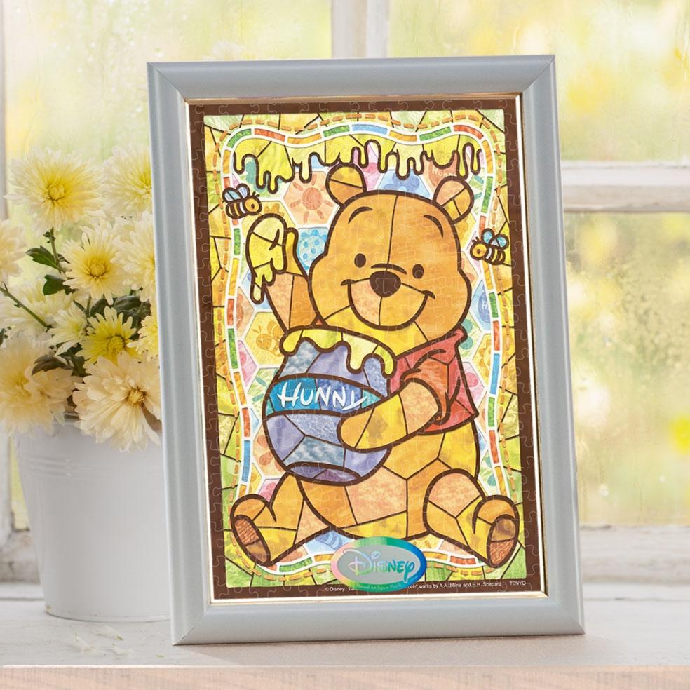 くまのプーさん  ジグソーパズル ステンドアート ぎゅっと266ピース 「プーさん ステンドグラス 」