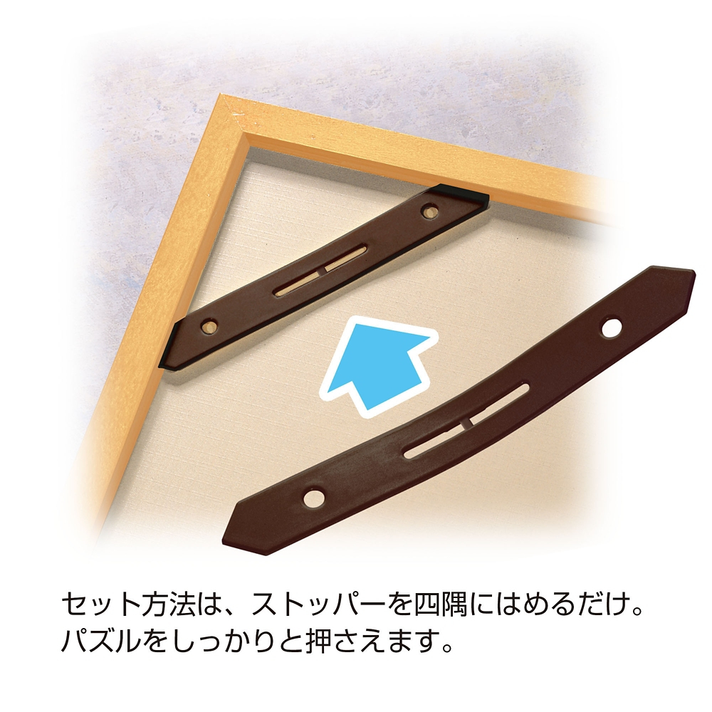 ジグソーパズル用パネル 1000ピース用 ?対応サイズ 51×73.5cm 木製パネル ナチュラル