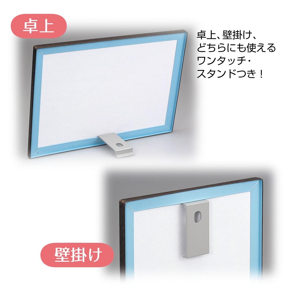 ジグソーパズル用パネル 108ピース用パネル  対応サイズ 18.2×25.7 cm 木調ライトブラウン