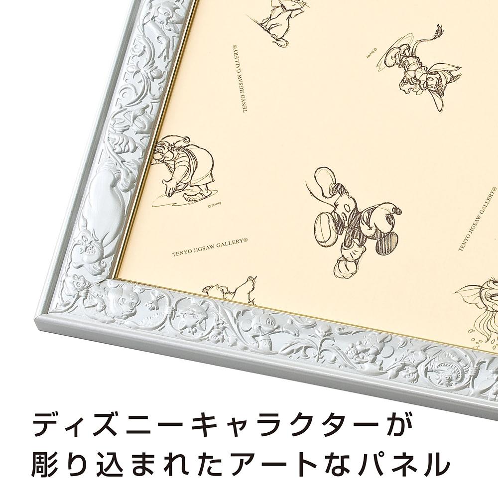 ジグソーパズル用パネル 1000ピース用  対応サイズ 51×73.5cm アートフィギュアパネル パールホワイト