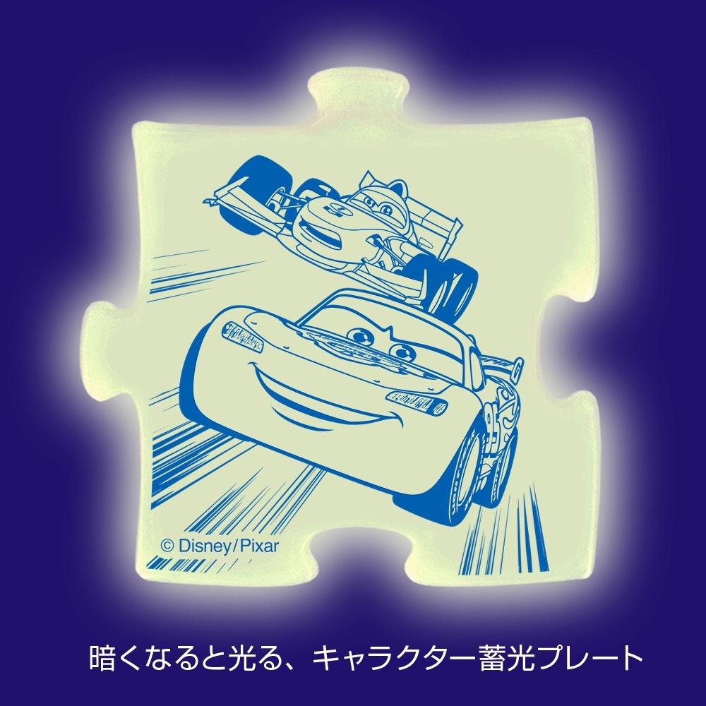 カーズ こどもジグソーパズル 70ピース 「世界を走れ!マックィーン」