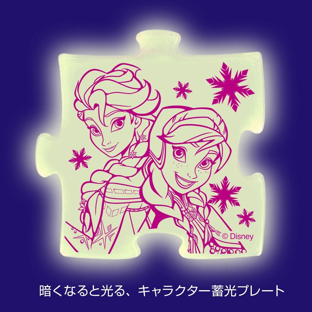 アナと雪の女王 こどもジグソーパズル 70ピース 「アナと雪の女王」