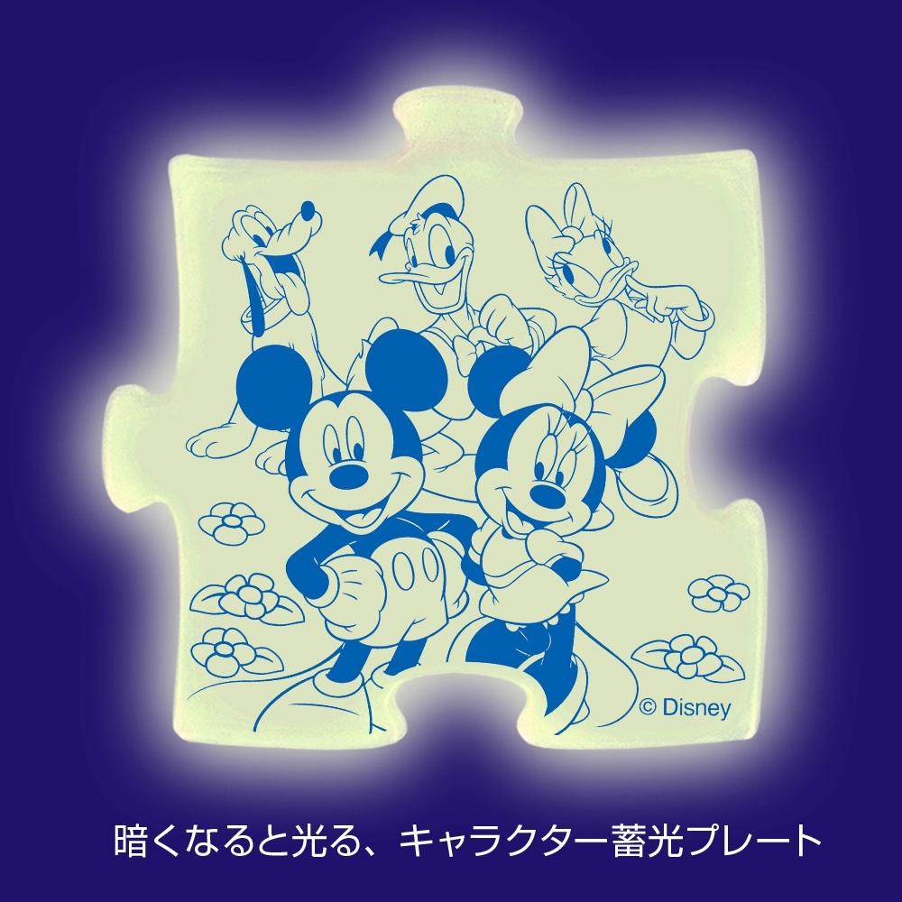 ミッキー&フレンズ こどもジグソーパズル 96ピース 「みんなでガーデニング」