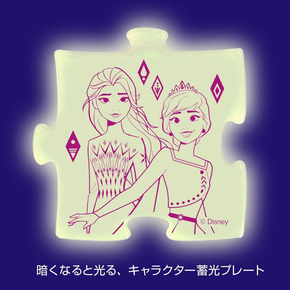 アナと雪の女王2 こどもジグソーパズル 96ピース 「ふたりのじょおう(アナと雪の女王2)」