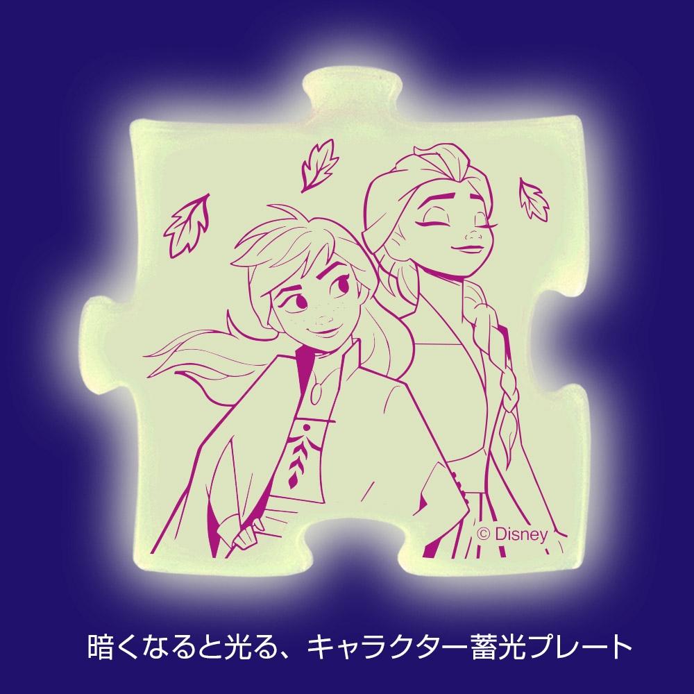 アナと雪の女王2 こどもジグソーパズル 70ピース 「ぼうけんのであい(アナと雪の女王2)」