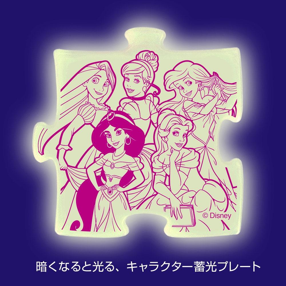 ディズニープリンセス こどもジグソーパズル 96ピース 「ディズニープリンセスがいっぱい!」