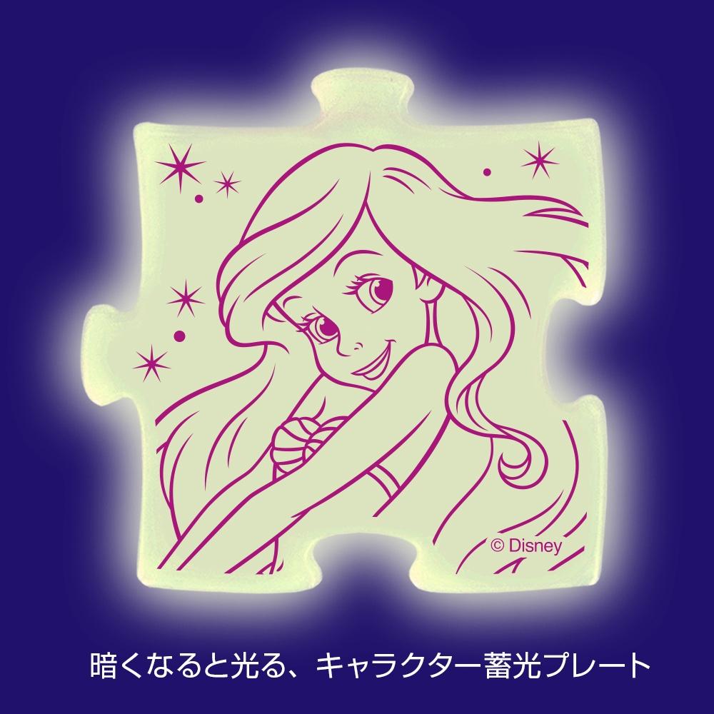 リトル・マーメイド こどもジグソーパズル 96ピース 「マーメイド プリンセス(アリエル)」