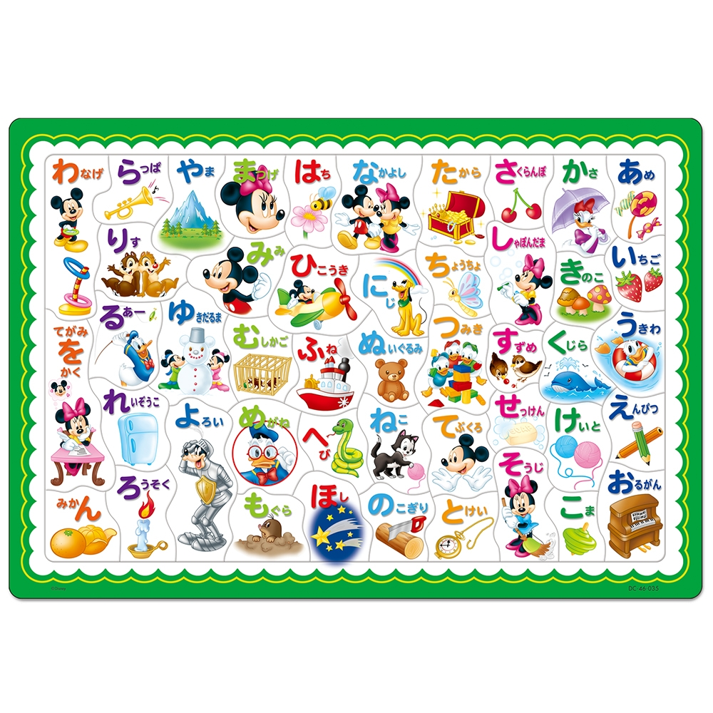 ミッキー&フレンズ めきめきチャイルドパズル 46ピース 「ミッキーのあいうえおであそぼうよ!」
