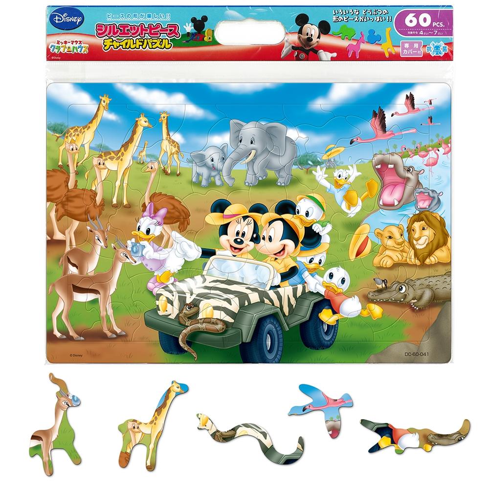 ミッキー&フレンズ シルエットピースチャイルドパズル 60ピース 「どうぶついっぱい」