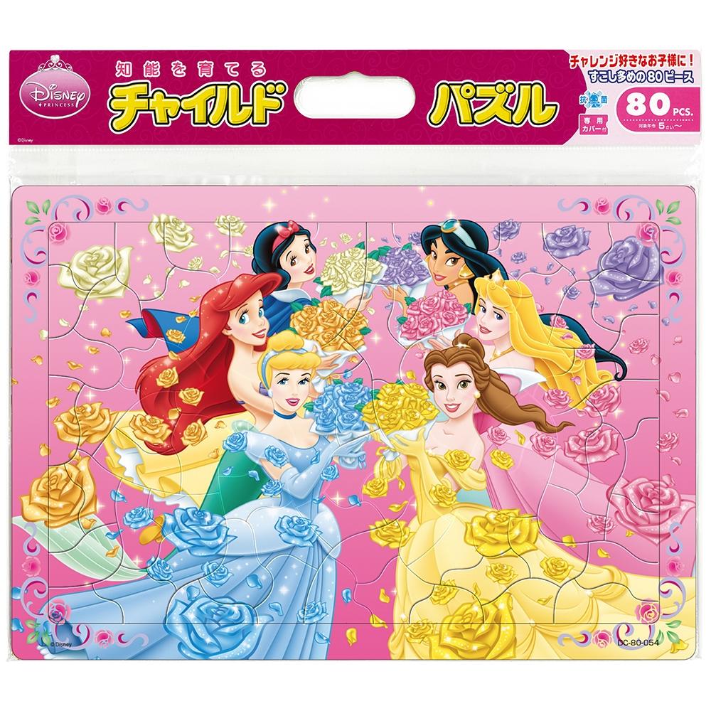 ディズニープリンセス チャイルドパズル 80ピース 「フラワー・プリンセス」