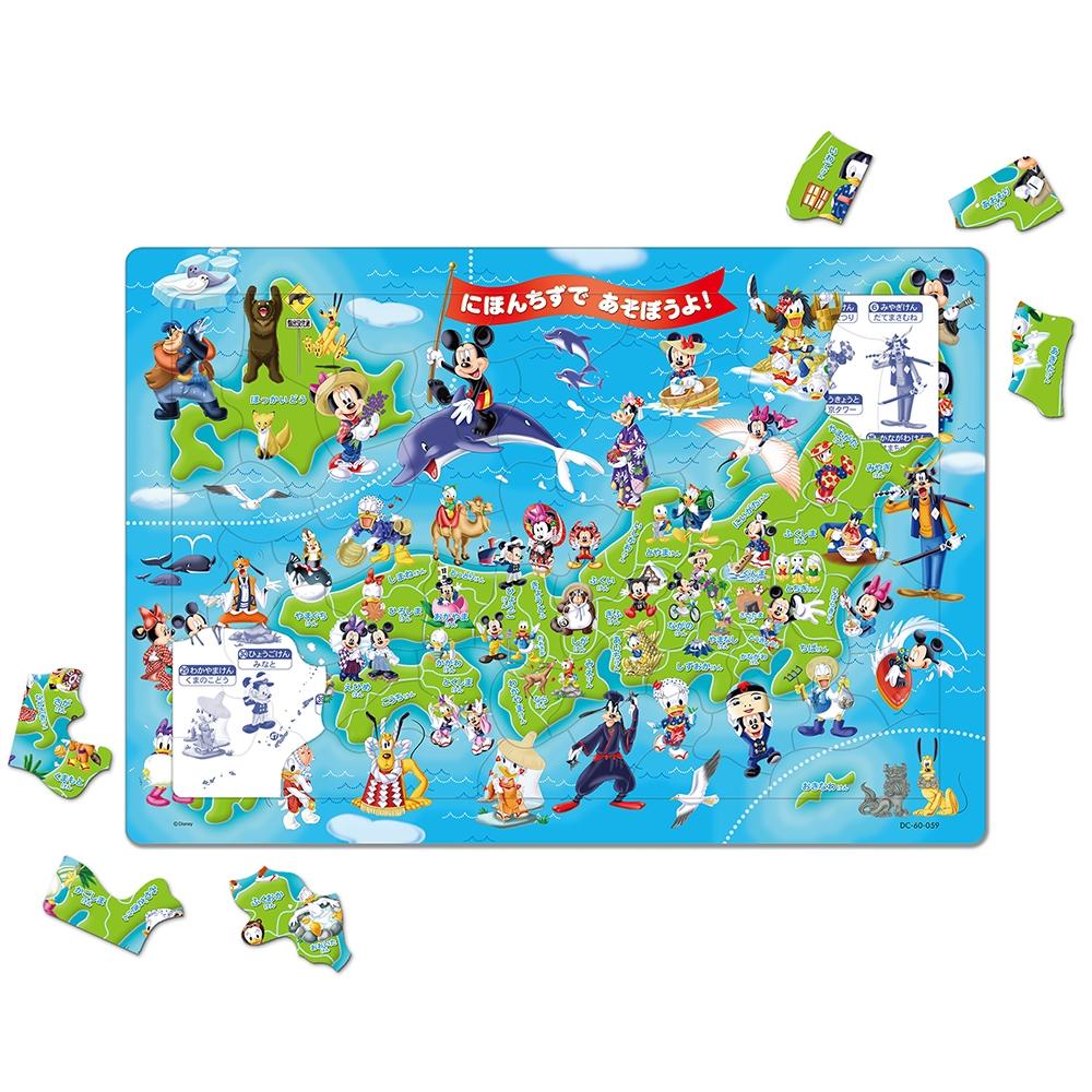 ミッキー&フレンズ めきめきチャイルドパズル 60ピース 「ミッキーと日本地図であそぼうよ!」