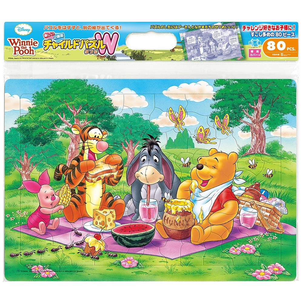くまのプーさん チャイルドパズルW 80ピース 「みんなでピクニック」