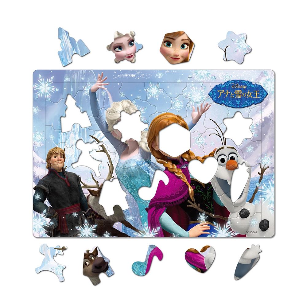 アナと雪の女王 シルエットピースチャイルドパズル 60ピース 「エルサの魔法(アナと雪の女王)」