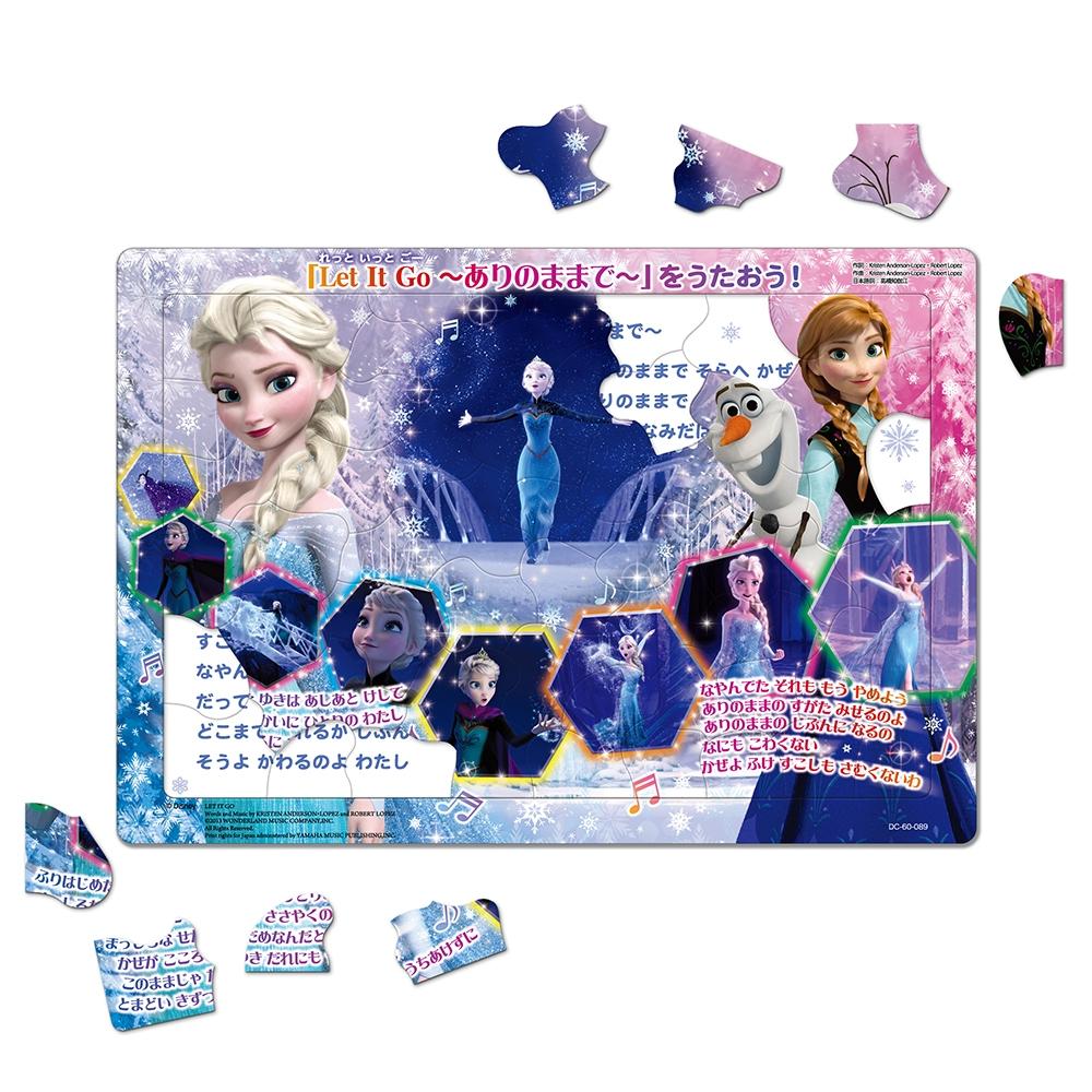 アナと雪の女王 チャイルドパズルできる!シリーズ 60ピース 「「Let It Go~ありのままで~」をうたおう!」