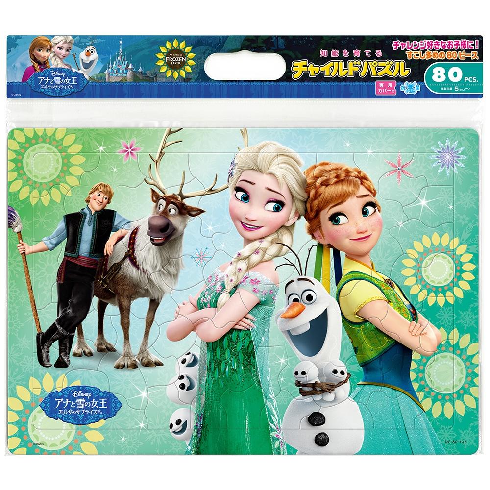 アナと雪の女王 チャイルドパズル 80ピース 「とびきりのたんじょうび(アナと雪の女王)」
