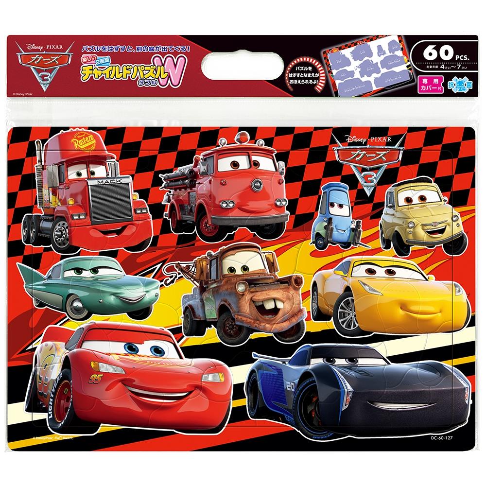 カーズ3 チャイルドパズルW 60ピース 「ボクらはライバル!(Cars 3)」