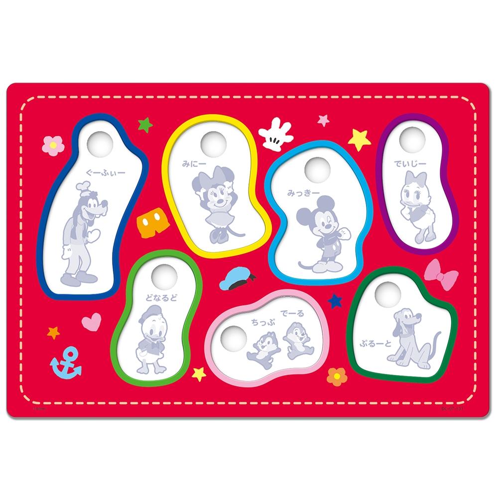 ミッキー&フレンズ ベビーパズル 7ピース 「だいすきな なかまたち」