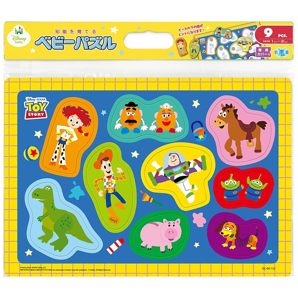 トイ・ストーリー ベビーパズル 9ピース 「おもちゃ だいすき」