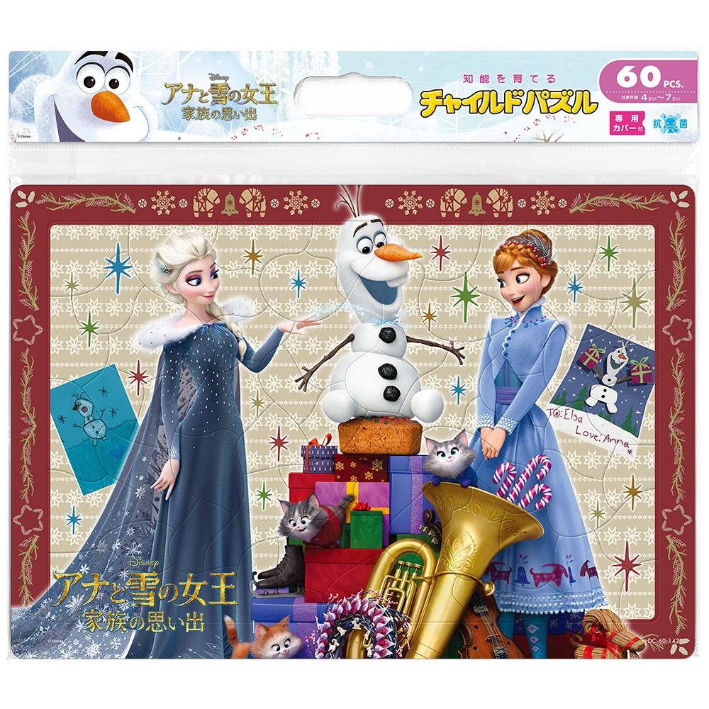 アナと雪の女王 チャイルドパズル 60ピース 「たくさんのプレゼント(アナと雪の女王)」