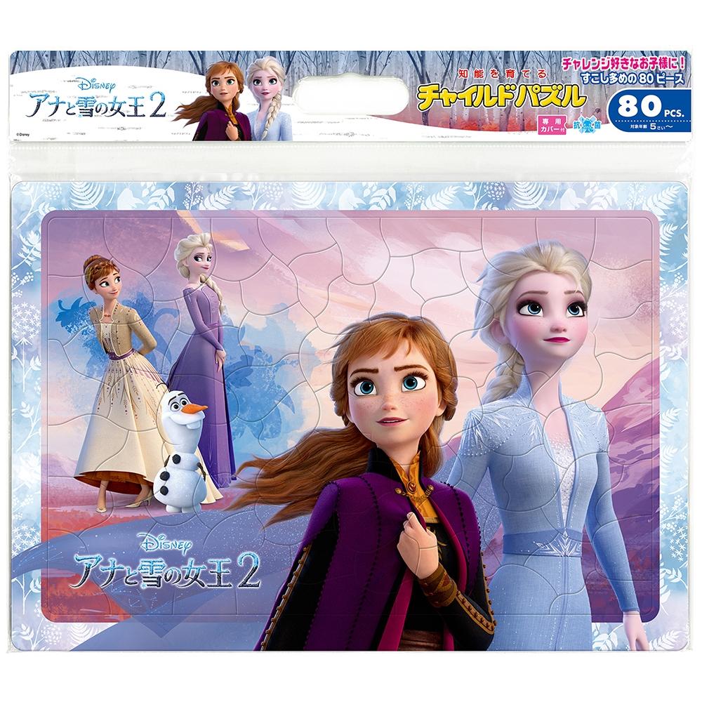 アナと雪の女王2 チャイルドパズル 80ピース 「アナとエルサ(アナと雪の女王2)」