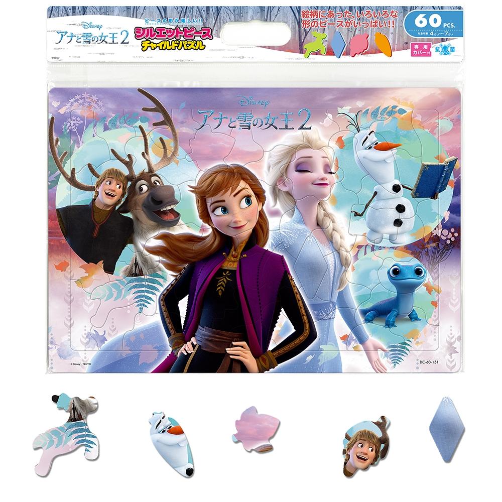 アナと雪の女王2 シルエットピースチャイルドパズル 60ピース 「こころはひとつ(アナと雪の女王2)」